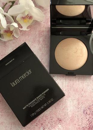 Хайлайтер люкс laura mercier matte radiance baked powder compact highlight 01