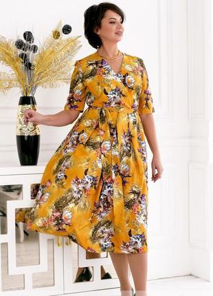Романтична та легка сукня + безкоштовна доставка новою поштою