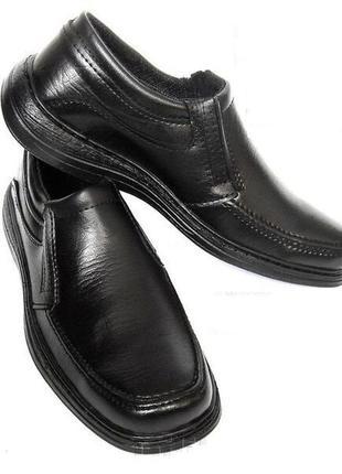Туфли мужские черные - чоловічі туфлі чорні