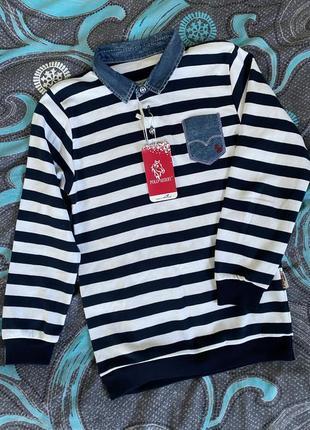 Кофта - поло на мальчика в полоску джинсовые карман и воротник для школы