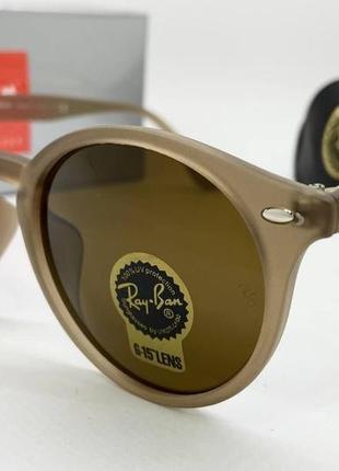 Ray ban очки женские  солнцезащитные матовые коричневые кругляшки с минеральними линзами