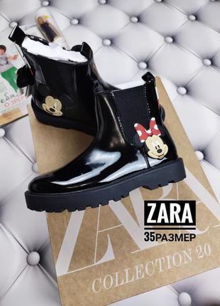 Лаковые деми ботиночки zara