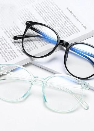 Компьютерные имиджевые очки три расцветки