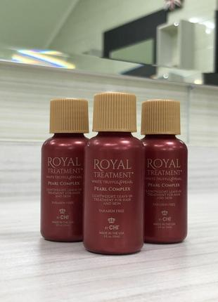 Масло для волос farouk royal treatment by chi pearl complex 15ml