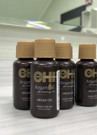 Аргановое масло для волос chi argan oil 15ml