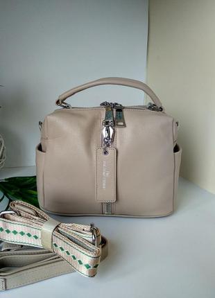 Кожаная сумочка чемоданчик, два ремешка