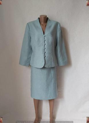 Новый нарядный костюм с люрексной нитью нежного голубого цвета,размер хл-2хл