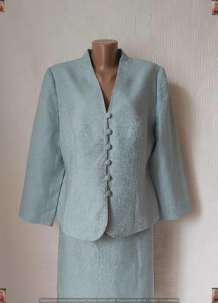 Новый стильный нарядный пиджак/жакет в небесном цветом с люрексом, размер хл