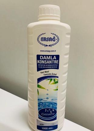 Дамла- органическое средство для удаления пятен