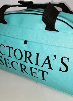 Стильная , повседневняя, удобная фитнес сумка, дорожная сумка, спортивная сумка,мята