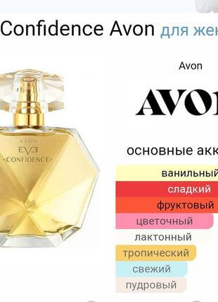 Eve confidence парфуми