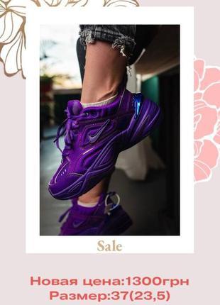 Распродажа кроссовки кросівки кожаные tekno 37