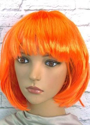 Парик маскарадный оранжевый каре
