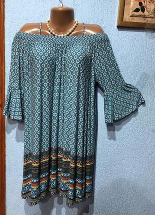 Платье/сукня стрейчева