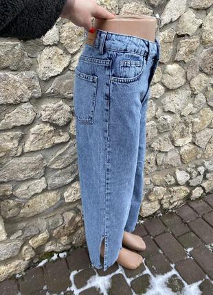 Кюлоти,джинси,прямі джинси,джинси кльош,джинсы,кюлоты,кьюлоты,прямые джинсы,клеш