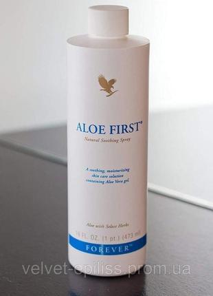 Алоэ фёрст – отличное дополнение к аптечке для оказания первой помощи.