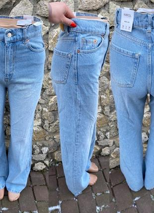 Прямі джинси,каро,розширені джинси,джинси кльош,джинси,джинсы,прямые джинсы,джинсы клеш
