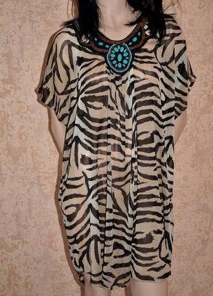 Красивое платье/туника/пляжное парео с натуральной бирюзой и ракушками h&m