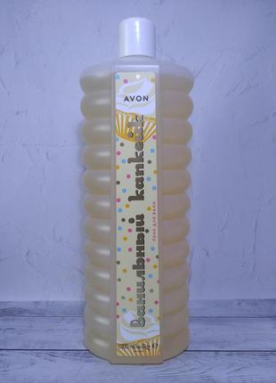 Пена для ванны ванильный капкейк 1 литра avon