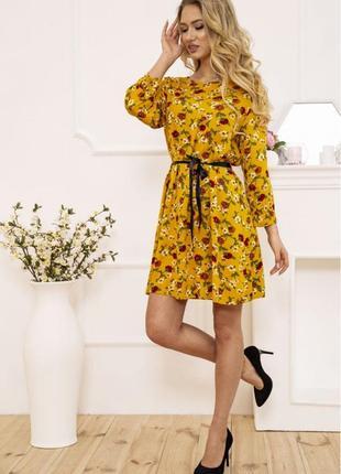 Стильное желтое,горчичное платье в цветочный принт