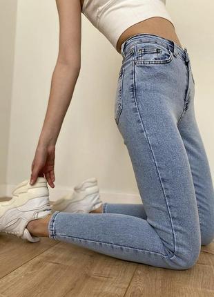 Скіні джинс