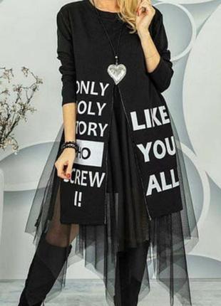 Стильное платье с фатином,принт буквы, размер универсальный.
