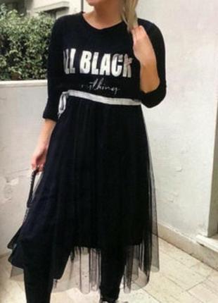 Стильное платье с фатином,хит, размер универсальный.
