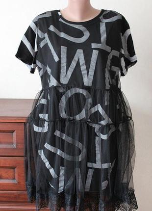 Стильное платье- туника с шивоновым верхом , сеткой, размер универсальный.