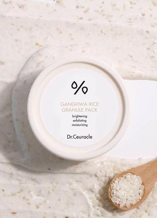 Зволожуюча маска з екстрактом рису dr. ceuracle ganghwa rice granule pack