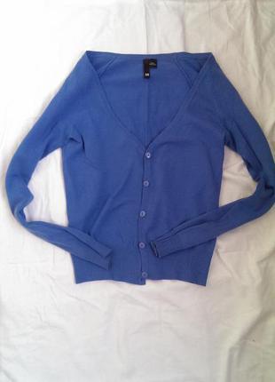 Базовая хдопковая синяя кофта кардиган
