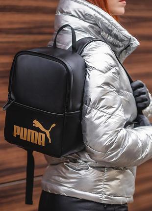 Стильный небольшой рюкзакиз качественной кожи pu с золотистым логотипом