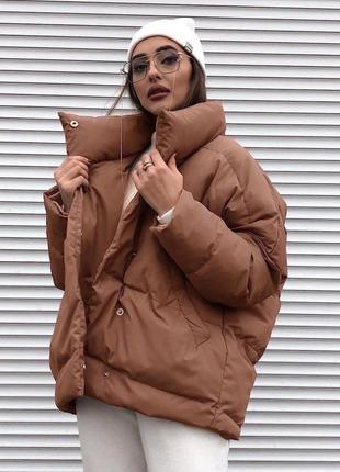 Стильные курточки удлинённые сзади в цветах в наличии