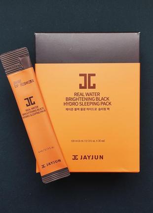 Увлажняющая ночная маска jayjun real water brightening black hydro sleeping pack (стики)