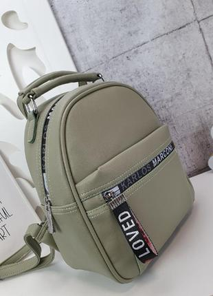 Женский небольшой рюкзак цвета хаки 27х23х12