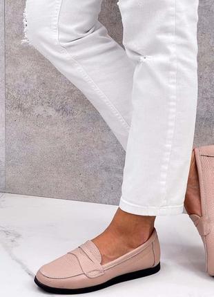 Женские туфли кожа 36-40р, лоферы, мокасины