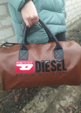 Хит сезона дорожная сумка,сумка для фитнеса
