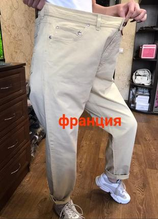 Шикарный дорогостоящий  бренд.. джинсы с высокой посадкой мом для роскошной леди  франция