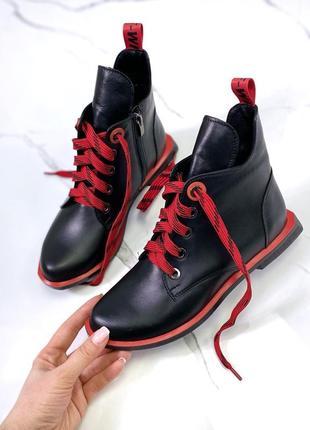 ❤ женские черные кожаные весенние демисезонные ботинки ❤