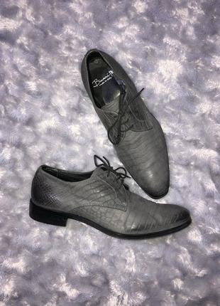 Туфли класса люкс италия р. 42