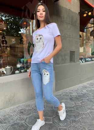 Костюм джинсы футболка