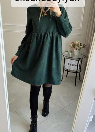 Платье микровельвет