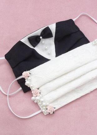 Свадебная защитная маска для невесты и жениха на свадьбу.
