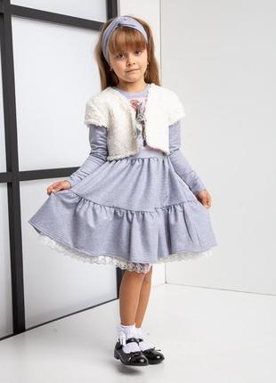 Костюм двойка данелия- платье и меховая жилетка размеры 110-134 тм madlen
