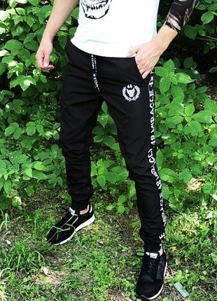 Штаны карго miracle design black