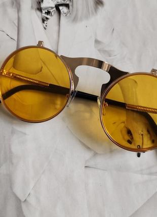Очки круглые панк двойной флипжёлтый в золоте