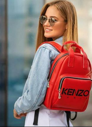 Стильный молодежный женский рюкзак из качественной кожи pu. вместительный и удобный