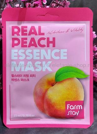 Маска тканевая для лица персик корея