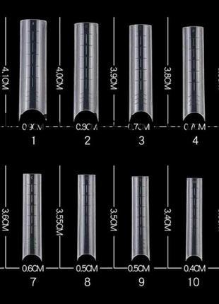 120шт арочные формы для наращивания подложки верхние формы для полигеля