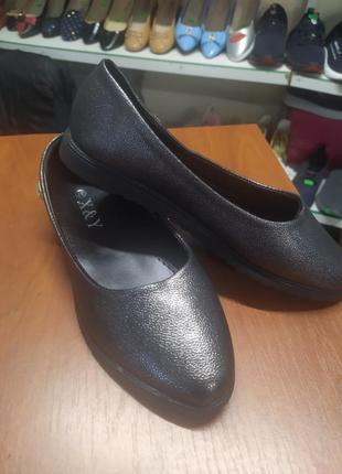 Женские весенние туфли- балетки