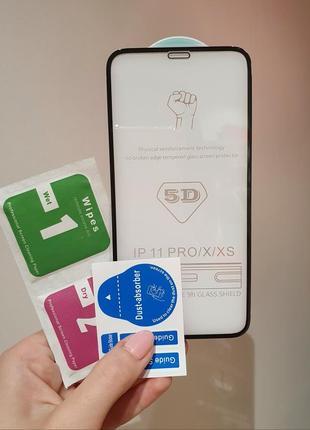 Защитное стекло на айфон iphone x/xs / 11 pro